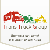 Trance Truck Group